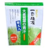 日本一日绿菜 大麦若叶青汁 添加寒天 30杯份