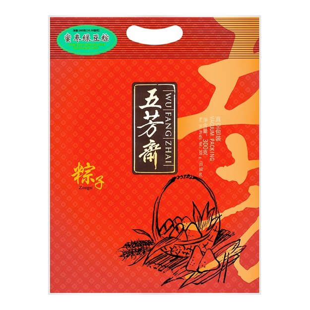 Product Detail - WFZ Dumpling with Jujube and Mung Bean 300g - image 0