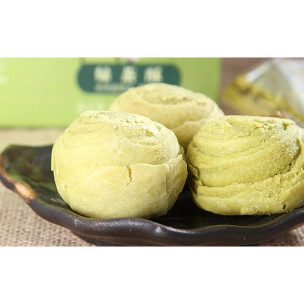 Product Detail - Zhiweiguan Hangzhou Green Tea Pastry 240g - image  0