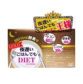 SHINYAKOSO NIGHT DIET Enzyme Gold 150 tablets 30 Days