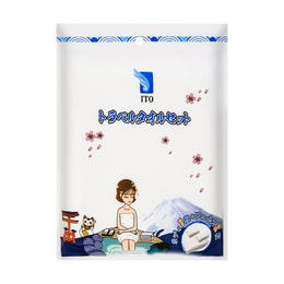【New】ITO Travel Bath and Face Towel SET (Bath Towel*1 + Face Towel*2)