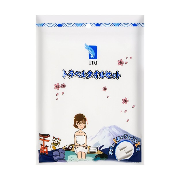 Product Detail - 【New】ITO Travel Bath and Face Towel SET (Bath Towel*1 + Face Towel*2) - image 0