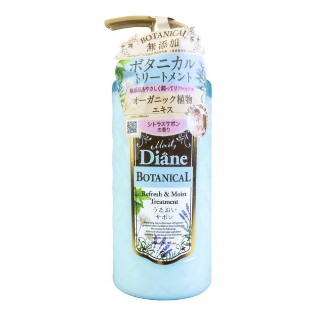 Product Detail - Moist Diane Botanical Refresh & Moist Treatment 480ml - image 0