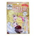 CAREER BEAUTE The Rose of Versailles Brightening Facial Mask 1sheet