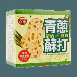 台湾台酒 清酒酵母青葱苏打饼干 120g