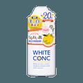 日本WHITE CONC 美白VC 身体沐浴乳 限定柚子香 360ml