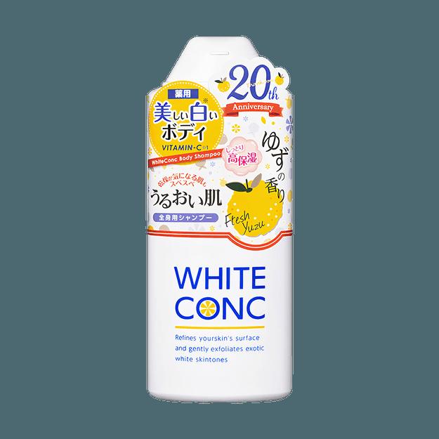 商品详情 - 日本WHITE CONC 美白VC 身体沐浴乳 限定柚子香 360ml - image  0