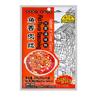 AH HUNG Fish Flavor Seasoning 200g