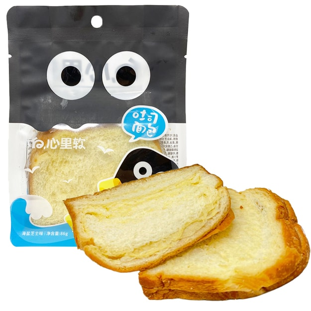 Product Detail - MORANCE Toasted Bread Salty Cheese Flavor 86g - image  0