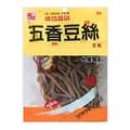 台湾德昌食品 五香豆丝 110g