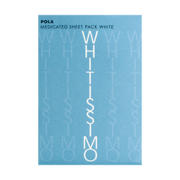 POLA WHITISSIMO MEDICATED SHEET PACK