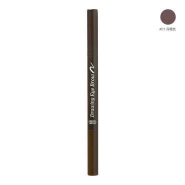 ETUDE HOUSE Drawing Eye Brow Pencil #01Gray Brown 1pc