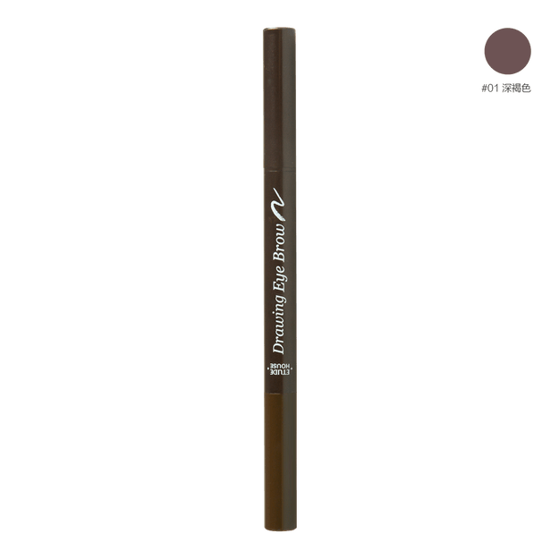 Product Detail - ETUDE HOUSE Drawing Eye Brow Pencil #01Gray Brown 1pc - image 0