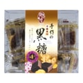 Royal Taste Cube Brown Sugar- Ginger Flavor 220g