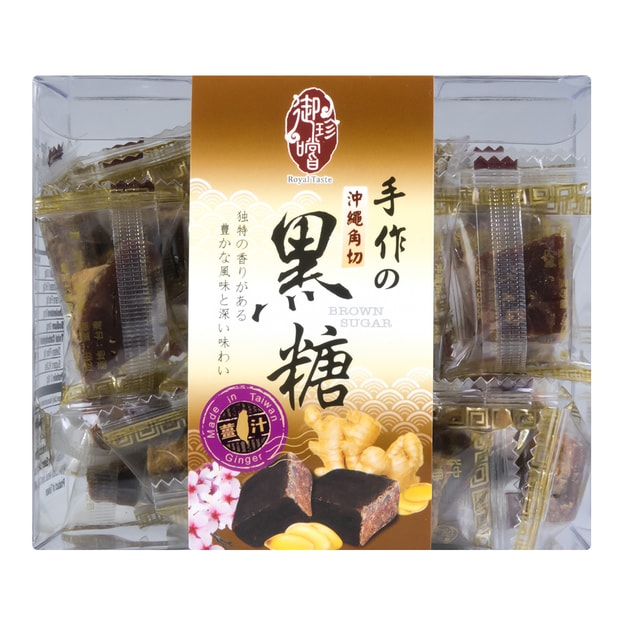 Product Detail - Royal Taste Cube Brown Sugar- Ginger Flavor 220g - image 0