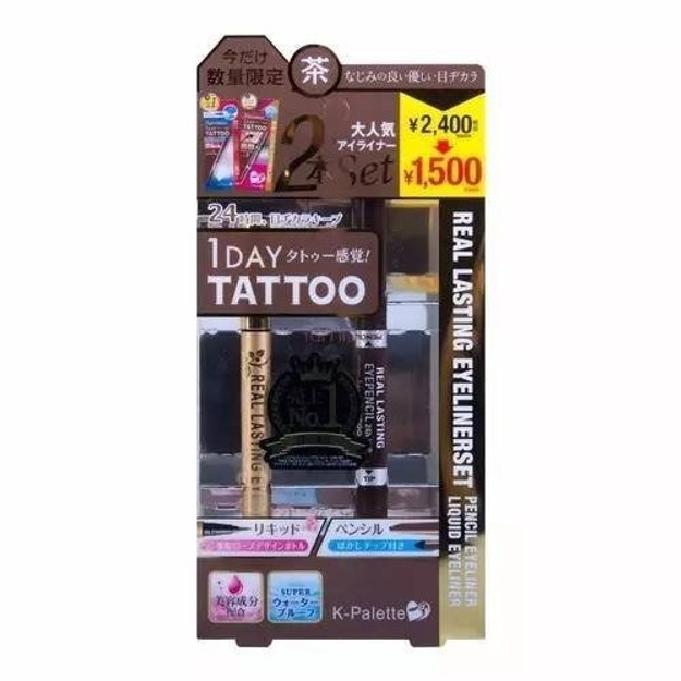 Product Detail - K-PALETTE 1 DAY TATTOO Real Lasting Eyeliner Set Brown 2pcs - image 0