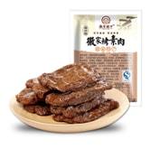 徽家铺子 烤素肉 黑胡椒味 250g