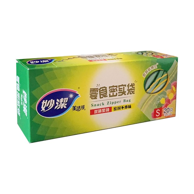 "Product Detail - Miaojie \""MeiJieKe\""snack zipper bag Small Size 13cm*13cm 20pcs - image 0"