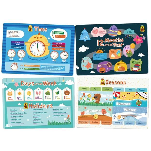 商品详情 - UNCLEWU 时间日期月份儿童教育智趣餐垫 - image  0