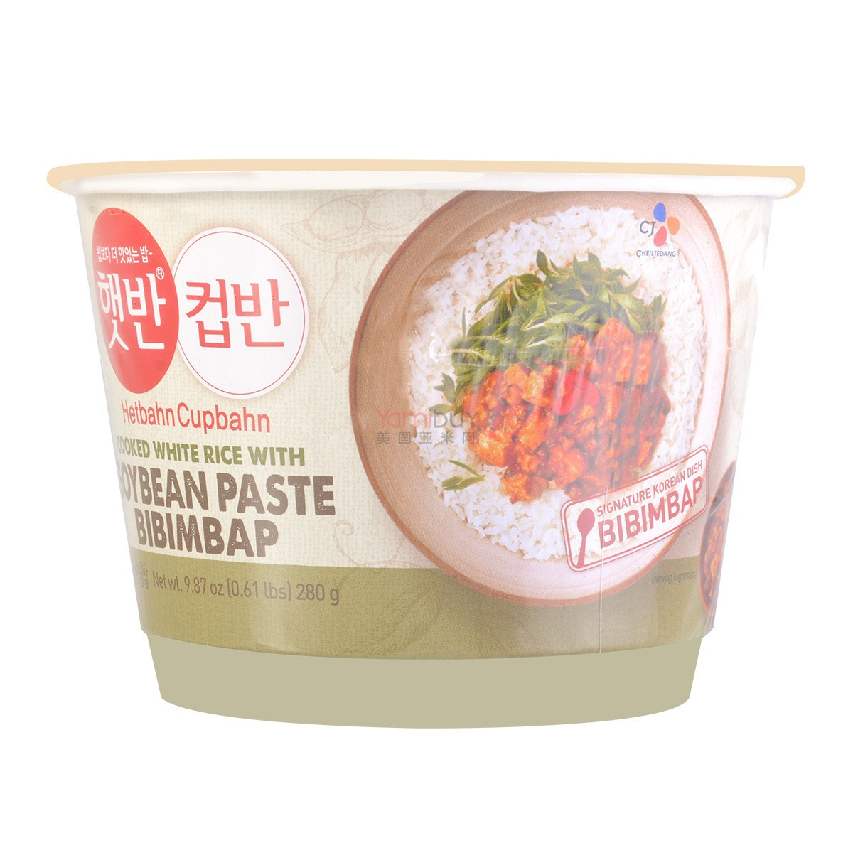 Yamibuy.com:Customer reviews:CJ Cooked White Rice with Soybean Paste Bibimbap 280g