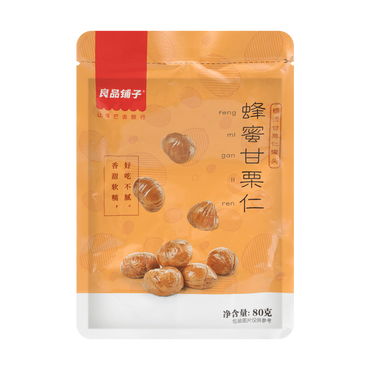 BESTORE Honey Roasted Chestnut 80g