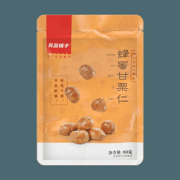 Product Detail - BESTORE Honey Roasted Chestnut 80g - image 0