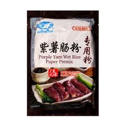 白鲨 紫薯肠粉专用粉 糕点预拌粉 500g