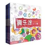 撕乐涂手绘游戏:鲜花+飞鸟+魔幻视觉+几何图形(宝宝版 套装4册)