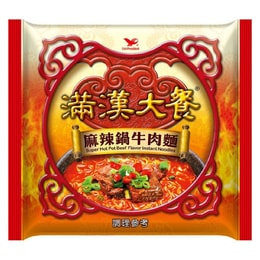 UNIF Super Hot Pot Noodles 200g/bag