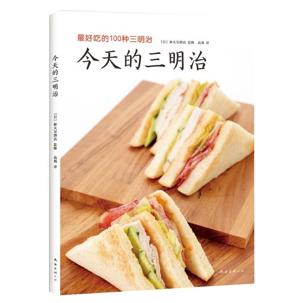 商品详情 - 今天的三明治 - image  0
