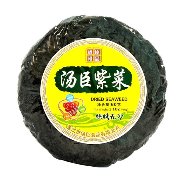 商品详情 - OCM 汤臣紫菜 60g - image  0