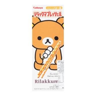 日本KABAYA 轻松熊饼干棒 27g 期间限定