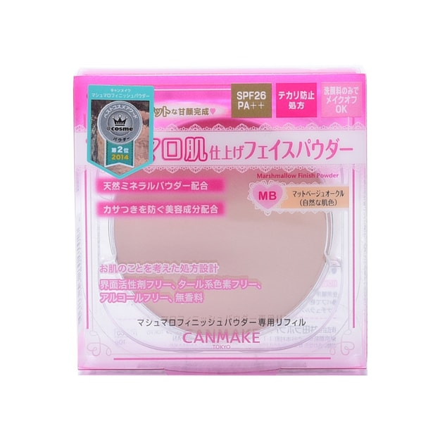 Product Detail - CANMAKE Foundation Mat Beige 10g - image 0
