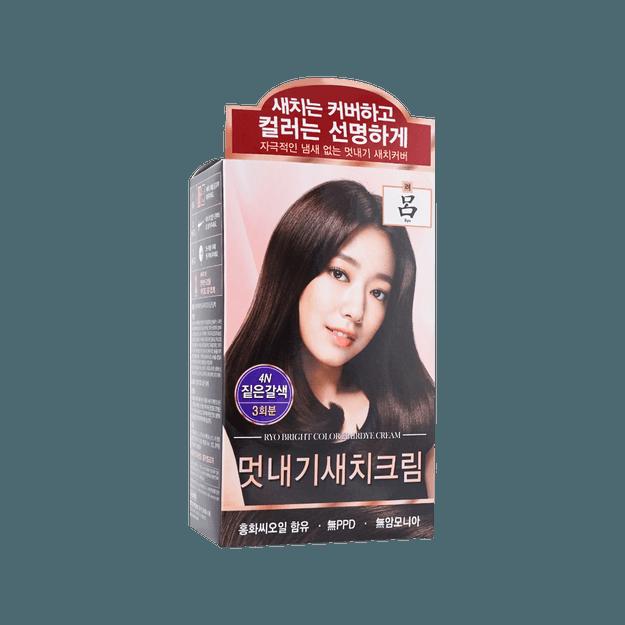 商品详情 - 韩国RYO吕 染白发染发剂 深棕色 色号4N 120g - image  0