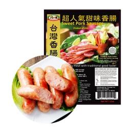 台湾超人气甜味香肠 (生)