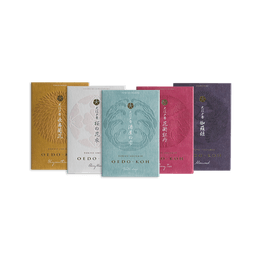 Lifease Made in Japan Oedo Room Incense Yuya drop (60 pieces+incense sticks)