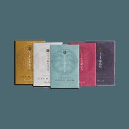 网易严选 日本制造 大江户 居室线香 桜の花衣(60枚入内含香立)