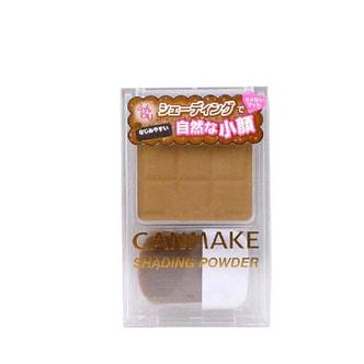 日本CANMAKE 巧克力立体轮廓修容粉 #01丹麦棕1件入