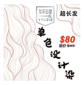 [Local Service] Beauty Link Salon Hair Dyed For Waist-Length Hair $160 Discounted Price $80