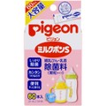 JAPAN PIGEON Baby Disinfectant For Tableware 60bags