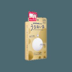 【买手推荐】日本LITS 紧致弹润修复干细胞安瓶精华球 6个装 日本人气商品