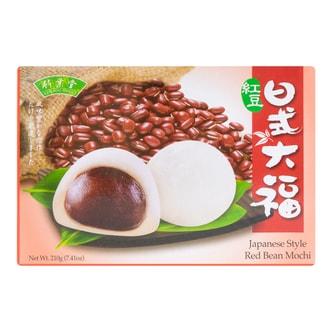 台湾竹叶堂 日式大福麻糬 红豆味 210g