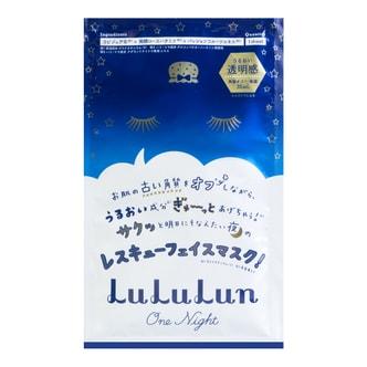 日本LULULUN 夜间除角质舒缓急救面膜 单片入 限量版