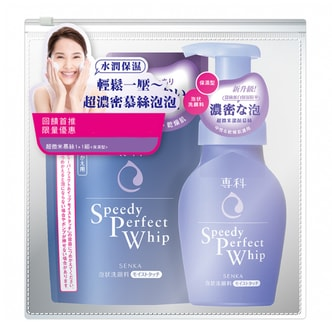 SHISEIDO SENKA Speedy Perfect Whip 150ml + Refill 130ml