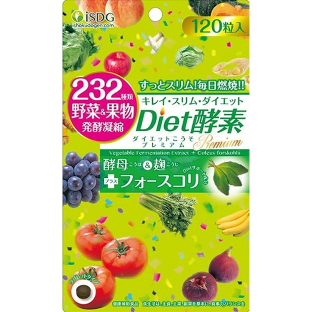 Product Detail - ISHOKUDOGEN 232 Diet Enzyme 120 Tablets 37.2g - image 0