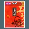 WFZ Dumpling Green Bean Peanut Lotus Seed 300g