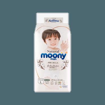 日本MOONY尤妮佳 通用婴儿臻粹有机自然棉 拉拉裤 提升柔软度 轻薄舒适 自然版 L号 9-14kg 36枚