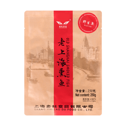 SHANGHAI Smoked Fish Spicy Flavor 250g