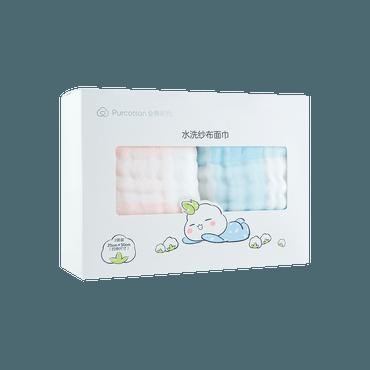 全棉时代 婴儿儿童 21春季 六层水洗纱布面巾 2条装 最大拉伸尺寸 25cmx50cm 甜蜜格子