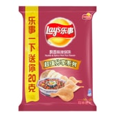 LAY'S Potato Chips Numb & Spicy Hot Pot Flavor 145g+20g